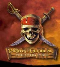 カリブの海賊 ウェット&ワイルド・パイレーツナイト