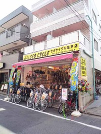 Seocycle