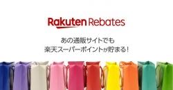 Rebates_20200424163401